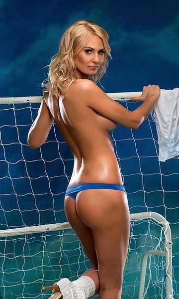 Ukraine WAGs have the best strip