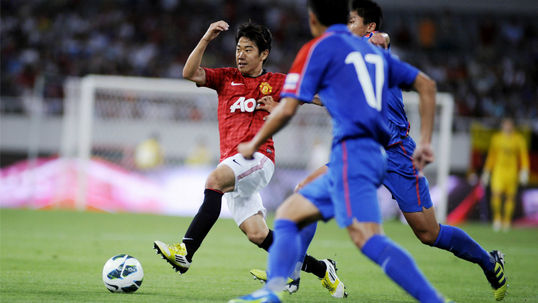 Kagawa determined to adapt