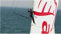Banque Populaire closes gap on leader Macif as the fleet heads into the Pacific Ocean.