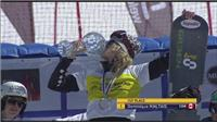 Maltais enjoys FIS World Cup win