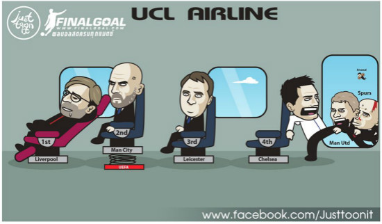 7M Daily Laugh - UCL airline week27