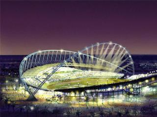 Take A Look At Qatar's First Completed World Cup Stadium